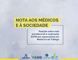 Nota aos médicos e à sociedade