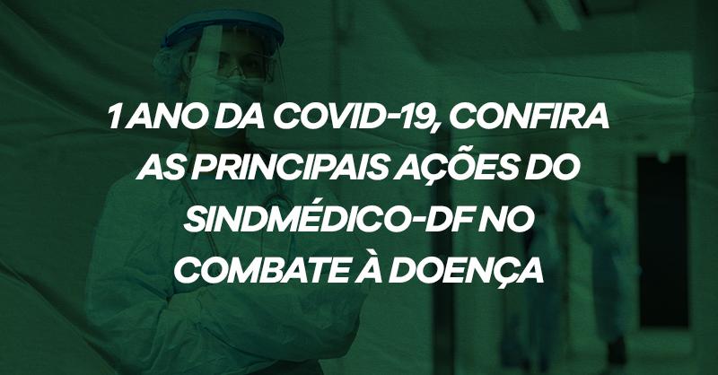 SindMédico-DF: A defesa do médico do DF durante a pandemia